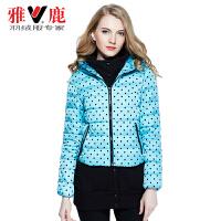 雅鹿秋冬女士女款羽绒服  时尚波点 两件套装 马甲加短款羽绒服YO30190
