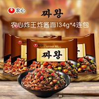 韩国进口方便面农心炸王炸酱面110g*4连包干拌面杂酱面