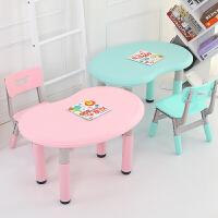 麦宝创玩 贝氏韩版宝宝书桌写字画画小孩学习桌椅套装幼儿园桌子组合儿童塑料桌 可拆卸