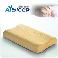 【童枕爆款 限时直降】Aisleep睡眠博士 天然乳胶儿童枕头 学生枕头  适合3-10岁 儿童颈椎枕 护颈枕芯 乳胶枕头