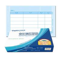金蝶凭证打印纸KP-J103激光记账凭证打印纸 金蝶凭证纸240x140mm