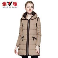 雅鹿秋冬女士女款羽绒服 时尚仿棉织带相拼拼色 中长款羽绒服 冬装外套YO30510