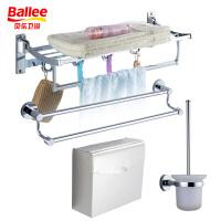 【货到付款】贝乐BALLEE 浴室毛巾架套装 活动折叠浴巾架 G1720-4