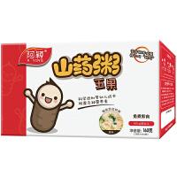 【当当自营】阿颖婴儿山药五果粥 160g/盒
