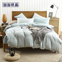 当当优品 天竺棉日式针织简约双人四件套 床笠款 粗蓝条