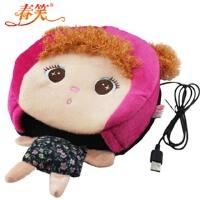 春笑 USB暖手鼠标垫/保暖发热鼠标垫 加热 USB暖手宝 带护腕(小美)T1109
