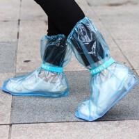 【支持礼品卡】防滑防雨防水 高筒雨靴套 鞋套