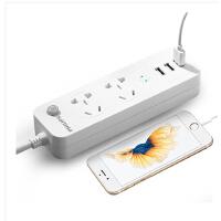 飞利浦USB插座小优智能快充插排插线板接线板 正品包邮