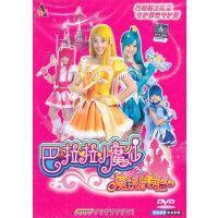 巴拉拉小魔仙之魔法的考验DVD1*1