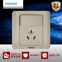 Siemens/西门子开关开关面板西门子开关插座远景系列金棕10A带大开关插座