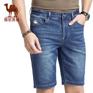 骆驼男装 2017夏 季新款时尚青年猫须合身美式休闲拉链牛仔短裤男