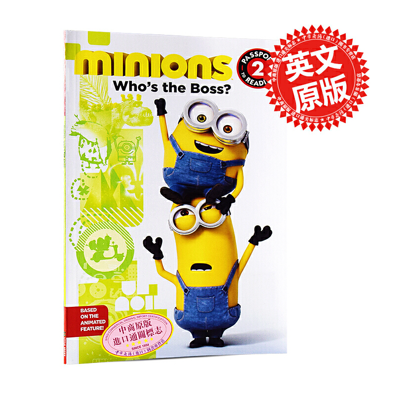 《小黄人 英文原版 Minions: Who's the Boss? R