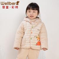 威尔贝鲁 纯棉婴儿棉衣 女童棉衣 男童宝宝冬装 儿童休闲外套秋冬
