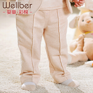 威尔贝鲁 宝宝裤子 婴儿春秋休闲长裤 男女童彩棉纯棉儿童西裤