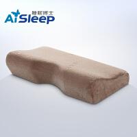 【热销爆品 全国包邮】Aisleep睡眠博士 蝶形慢回弹记忆枕 护颈枕 颈椎枕  太空记忆枕枕芯 枕头