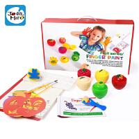 美乐joanmiro儿童手指画颜料绘画工具缤纷水果套装安全无毒可水洗