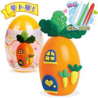 智高KK魔法蛋正品超轻粘土3d彩泥模具套装无毒橡皮泥儿童益智玩具