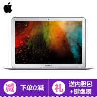 苹果(Apple)MacBook Air MMGF2CH/A MMGG2CH/A 13.3英寸笔记本电脑(双核i5/8GB内存/128GB/256GB闪存)