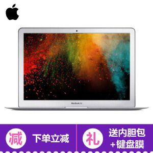 苹果(Apple)MacBook Air MMGF2CH/A MMGG2CH/A 13.3英寸笔记本电脑(双核i5/8GB内存/128GB/256GB闪存)