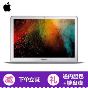 Apple MacBook Air MMGF2CH/A MMGG2CH/A 13.3英寸笔记本电脑(双核i5/8GB内存/128GB/256GB闪存)