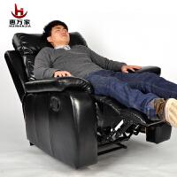 惠万家欧美多功能折叠可躺单人沙发 头等舱沙发 靠背椅