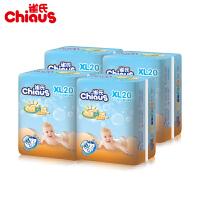 纸尿片 雀氏阳光动吸婴儿纸尿片 尿不湿尿垫尿包 XL80片