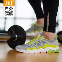 361度正品男鞋气垫减震运动鞋网面跑步鞋361夏季跑鞋