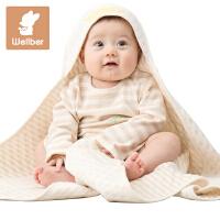威尔贝鲁 婴儿抱被 新生儿宝宝包巾薄棉抱毯 宝宝襁褓包布春秋