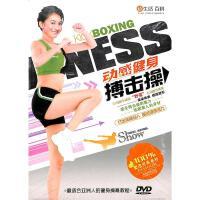 动感健身-搏击操DVD