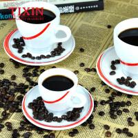 TIXIN/梯信 郁金香咖啡杯 陶瓷茶杯子 意式拿铁单品咖啡杯碟套装