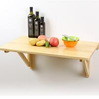 惠万家 连壁桌 挂墙桌 靠墙折叠桌 实木壁挂桌 电脑桌 餐桌 书桌 墙上桌子