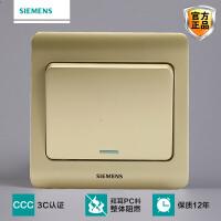 Siemens/西门子开关开关面板西门子开关插座远景系列金棕一开双控开关荧光