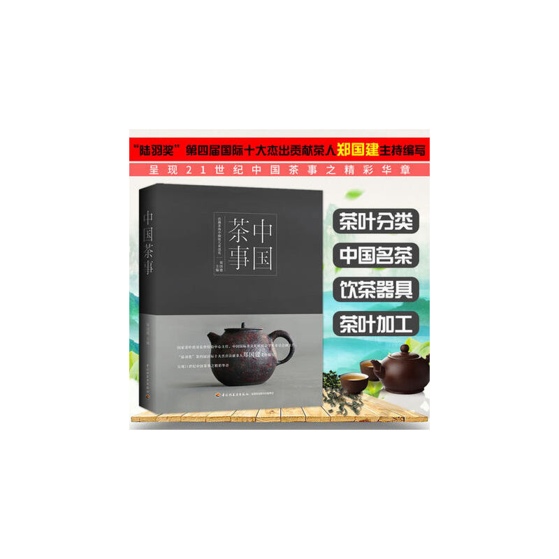 an introduction to the history of tea ceremonies Tea ceremony kyugetsu: introduction to japanese history and culture trough an ancient tea ceremony - see 30 traveler reviews, 18 candid photos, and great deals for kyoto, japan, at tripadvisor.