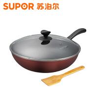 苏泊尔(supor)30cm 炫彩易洁不粘炒锅 煤气电磁炉通用 NC30F4