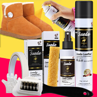 能臣鞋粉翻毛皮清洗剂黑色鞋油棕反绒面磨砂皮鞋清洁护理补色喷剂