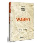 瓦尔登湖(纯英文注解版)Walden