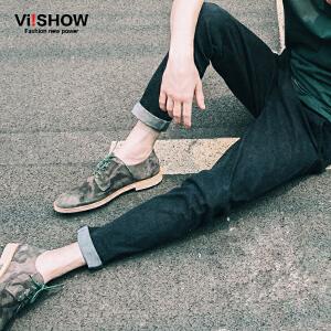 viishow男装春秋季牛仔裤 男士小脚修身牛仔长裤大码裤子男裤