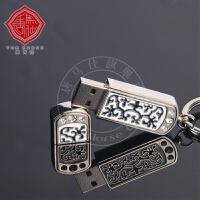 唐马仕8G中国风青花瓷镶钻U盘个性创意金属钥匙扣商务礼品定制情人节礼物
