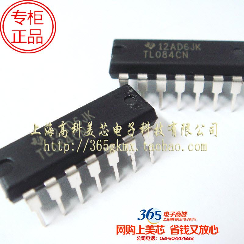 高科美芯 ic集成电路tl084c dip14 四运算放大器 云野电子元器件 1.