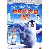 快乐的大脚(银版DVD-9)赠:超人归来(简装DVD)