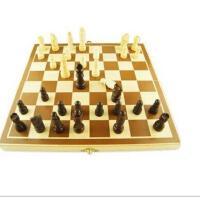 木制国际象棋质折叠式高档木制象棋 可折叠棋盘