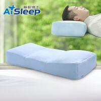 【茶枕系列】AiSleep/睡眠博士 大红袍养生茶枕 颈椎保健护颈枕芯 枕头成人枕
