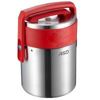 爱仕达保温桶ASD 1.6L保温提锅304不锈钢保温饭盒 便当盒保温盒1616T