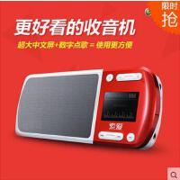 索爱 S-168收音机老人插卡音箱MP3迷你音响便携随身听音乐播放器