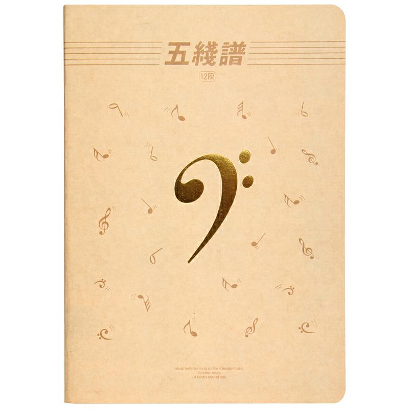 空白五线谱 3270音符声乐谱本写歌记录本子作业簿练习本_4号:低音谱号