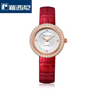 【官方直营】罗西尼新款手表女士石英表镶钻皮带小表盘防水5636
