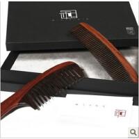 谭木匠 SP礼盒顺发(二) 木梳子宽齿套装 木梳 礼盒 送长辈