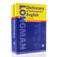 朗文当代高级英语字典 词典 辞典 原版英英词典 英文原版 Longman Dictionary 新第6版