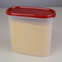 特百惠MM椭圆3号1.7L保鲜盒干货杂粮防潮储藏密封盒密封罐 单个