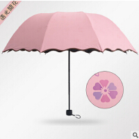 包邮 遇光变色公主伞四叶草太阳伞防紫外线黑胶遮阳伞创意晴雨伞